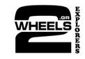 2wheelsexplorers.gr